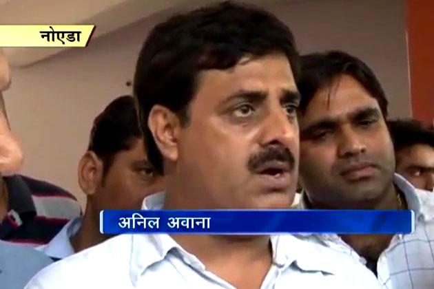 Anil Kumar Awana staticnews18compix201309bsphangama836jpg