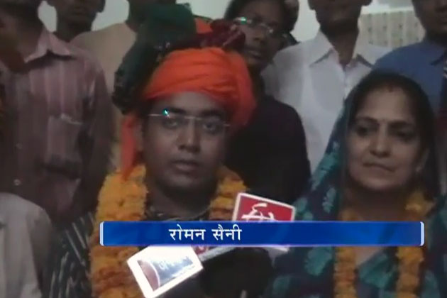 Kotputli India  City pictures : Kotputli resident Roman Saini secures 18 rank in UPSC exam News18 ...