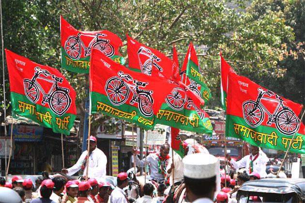 Samajwadi-Party.jpg (630×420)