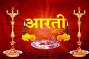 Get darshan of Khedapati Hanuman temple