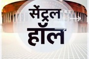 Hari Shankar Vyas discusses the newly developed distrust in AAP