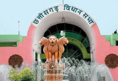 Chhattisgarh Speaker suspends 29 Congress MLAs