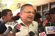 Chhattisgarh CM expresses happiness over BJP government formation in J&K