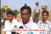 Embezzlement of funds reported in the construction of dam in Surjguja