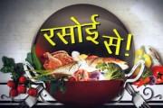Know how to make murg matar dhania ka shorba