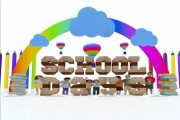 Children talk about the time they spend in school