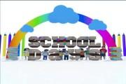 School kids talk about their best friends