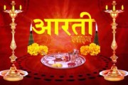 Watch live aarti from Kali Mata Mandir in Bhopal