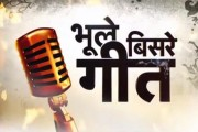 Listen to songs from the movies Tere Ghar Ke Samne and Dil Deke Dekho
