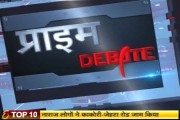Panelists discuss the latest Congress & BJP politicians' war of words in Amethi