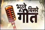 Melodious music from the film Raj Hath