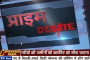 Prime Debate discusses connection of communal riots before elections