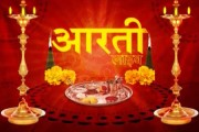 Aarti live takes you to Iskcon temple in Ujjain