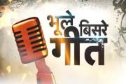 Raksha Bandhan: Listen to the music from the film Rakhi