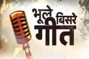 Listen to melodious voice of Asha Bhonsle in the film Rakhi