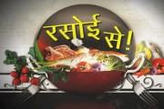 Recipe of Kashmiri Dum aloo