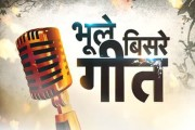 Know about the movie 'Dil deke dekho'