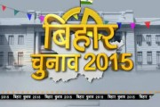 Know what are Lalu Prasad's prospects in Bihar polls