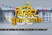Bihar polls: Performance of various parties in different regions