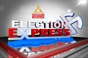 Election Express visits Gopalganj ahead of Assembly polls