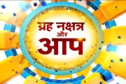 Astrologer Shankar Charan Tripathi answers your queries