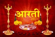 Watch aarti being performed at Shani Temple in Juni