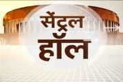 Discussion with journalist Subhabrata Bhattacharya about Congress, BJP spat